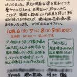 DM/現の証拠@工房ぬり松
